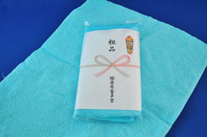 【日本製】カラータオル(220匁)