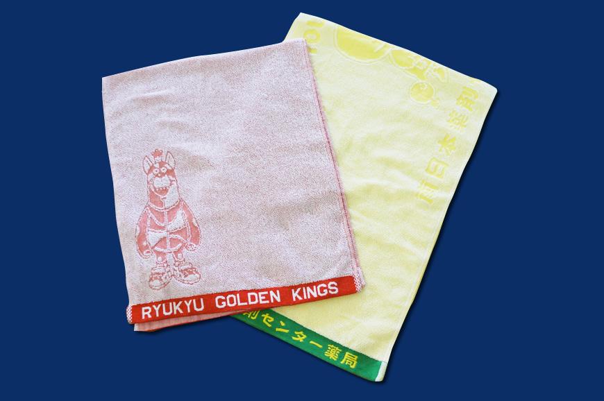 ジャガード織タオル